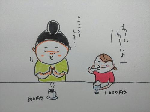 DSC_0922.JPG