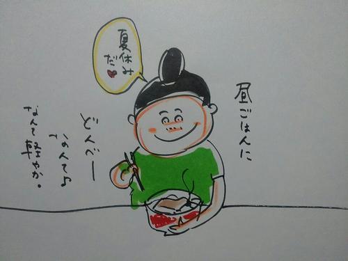 DSC_0990.JPG