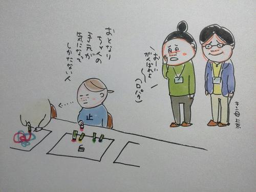 DSC_1211.JPG