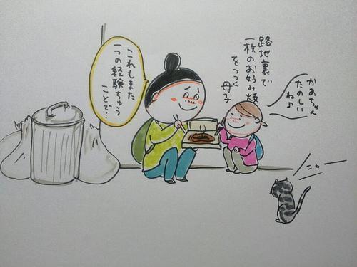 DSC_1217_1.JPG