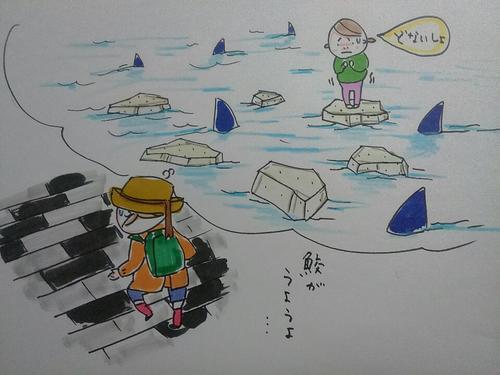 DSC_1358.JPG