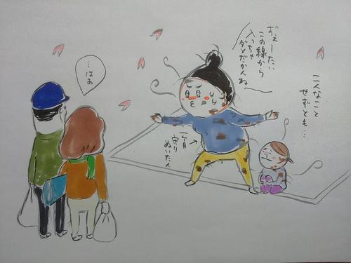 DSC_1561_1.JPG