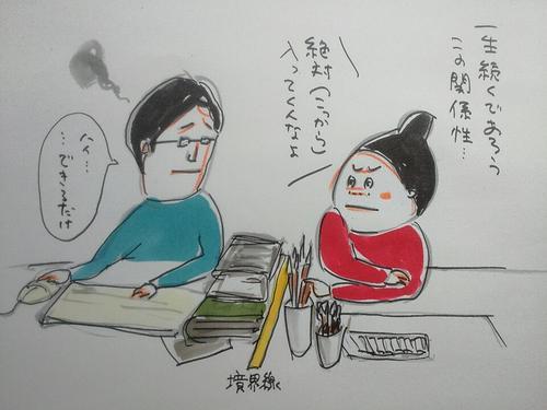 DSC_1579_1.JPG