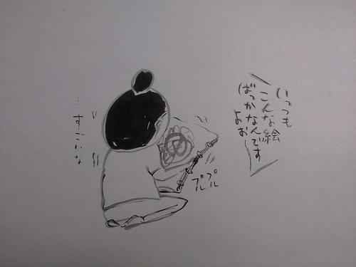 DSC_2000.JPG