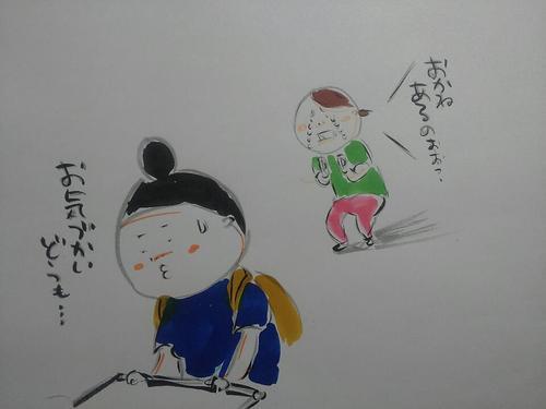 DSC_2036.JPG