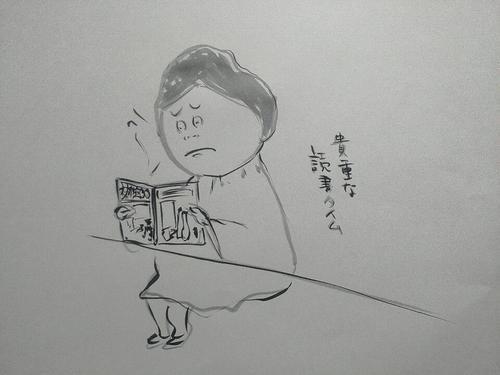 DSC_2055.JPG