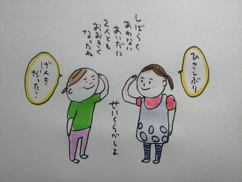 DSC_1115.JPG