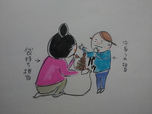 DSC_1556_1.JPG